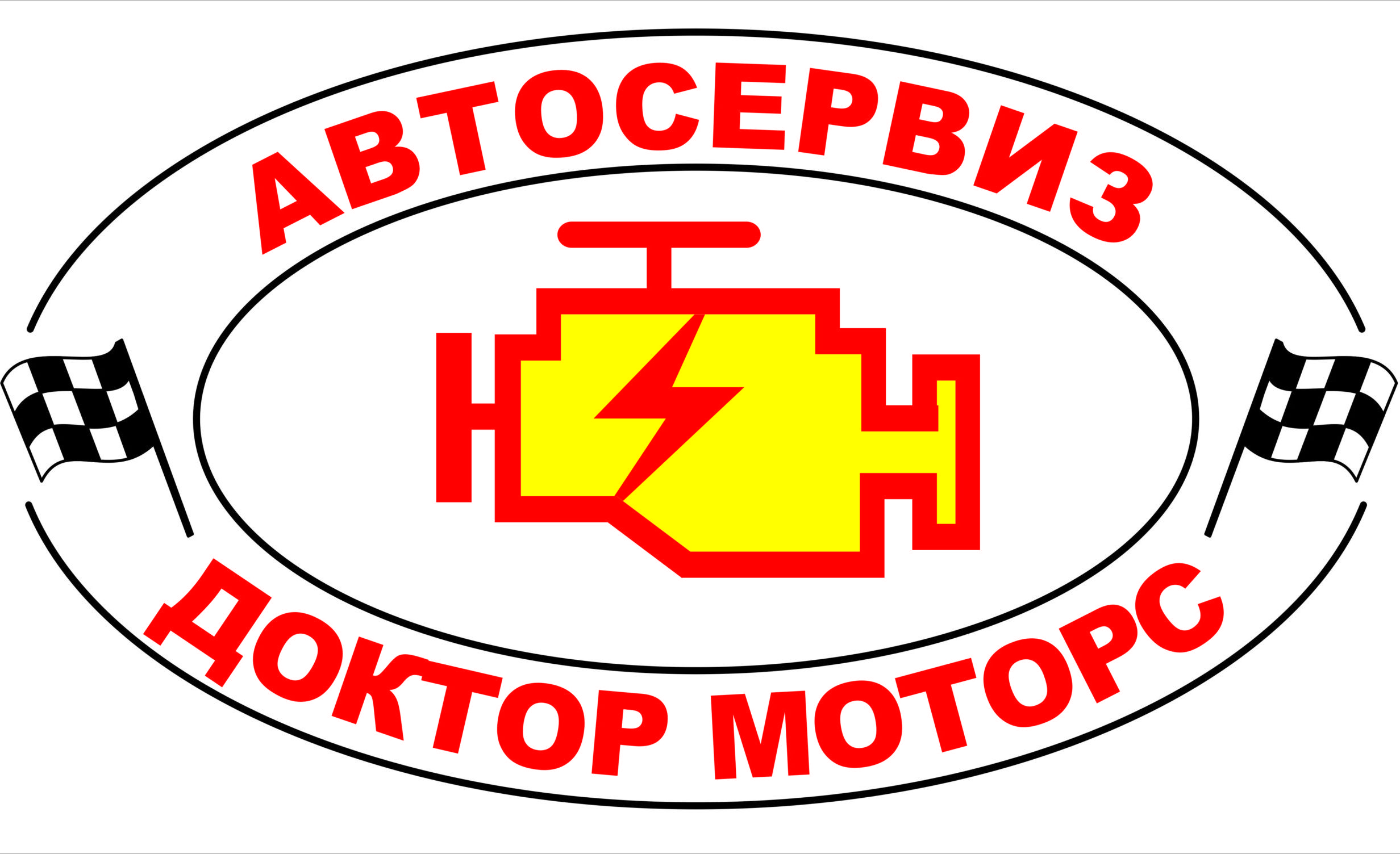 Автосервиз Доктор Моторс